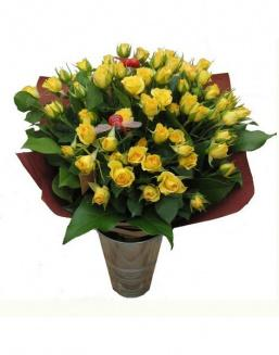 Bouquet of 15 yellow spray roses | Flowers flowers